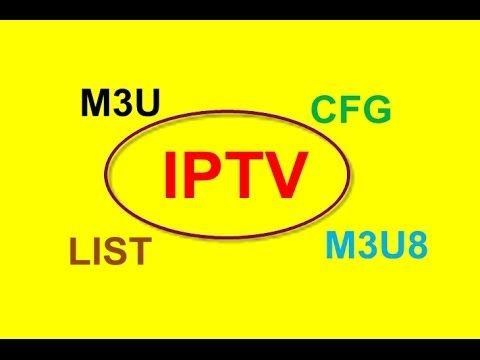 تحويل ملف iptv playlist الى (m3u cfg m3u8) ليعمل على جميع الاجهزة