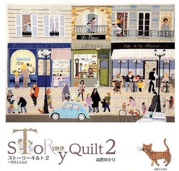 STORY QUILT 2  Japanese Patchwork Craft Book by pomadour24 on Etsy, ¥2275