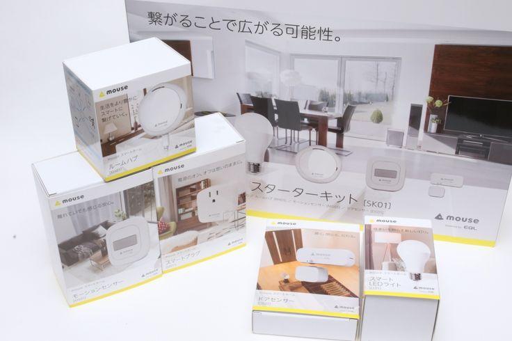 2万円台で「自作スマートホーム」を実現可能、5つの機器がセットの「mouse スマートホーム」を試してみた