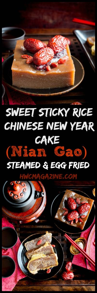 Sweet Sticky Rice Chinese New Year Cake / #cny #Chinesenewyear #cake / NIAN GAO/ DAIRY-FREE/ GLUTEN-FREE/ DIM SUM/ CHINESE NEW YEAR/ GOOD LUCK and FORTUNE/ PERFECT for GIFTS and GATHERINGS/ LUNAR NEW YEAR/ LANTERN FESTIVAL/ https://www.hwcmagazine.com