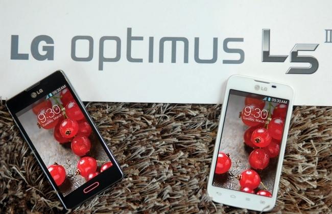 The LG Optimus L5 II debuts in Brazil with destination worldwide   GOILD