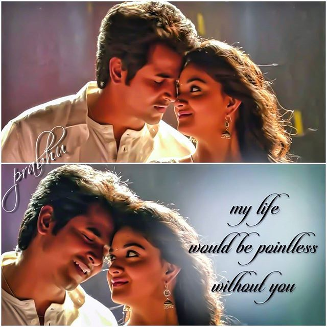 Best 25+ Tamil Love Poems Ideas On Pinterest