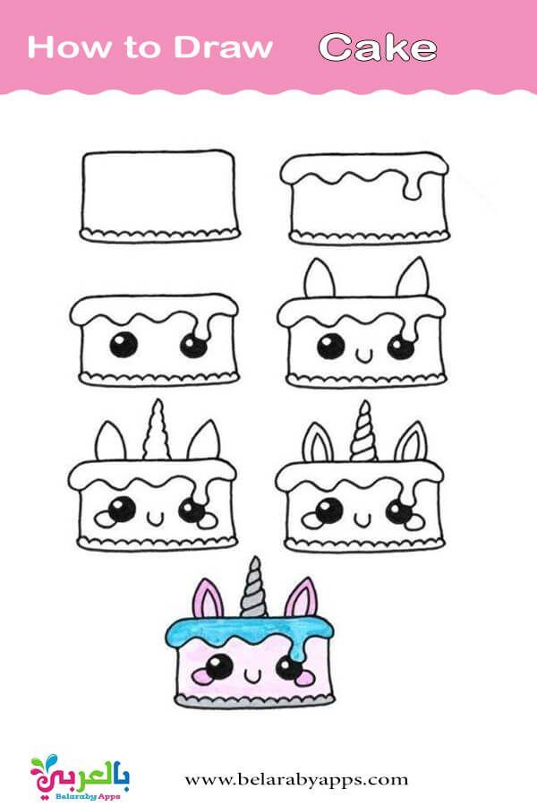 تعليم الرسم للاطفال خطوة بخطوة رسم اطفال كيوت بالعربي نتعلم Drawing For Kids Cake Drawing Doodle Art