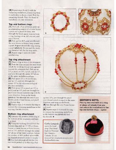 Heirloom Treasures Ornament (3 of 3)