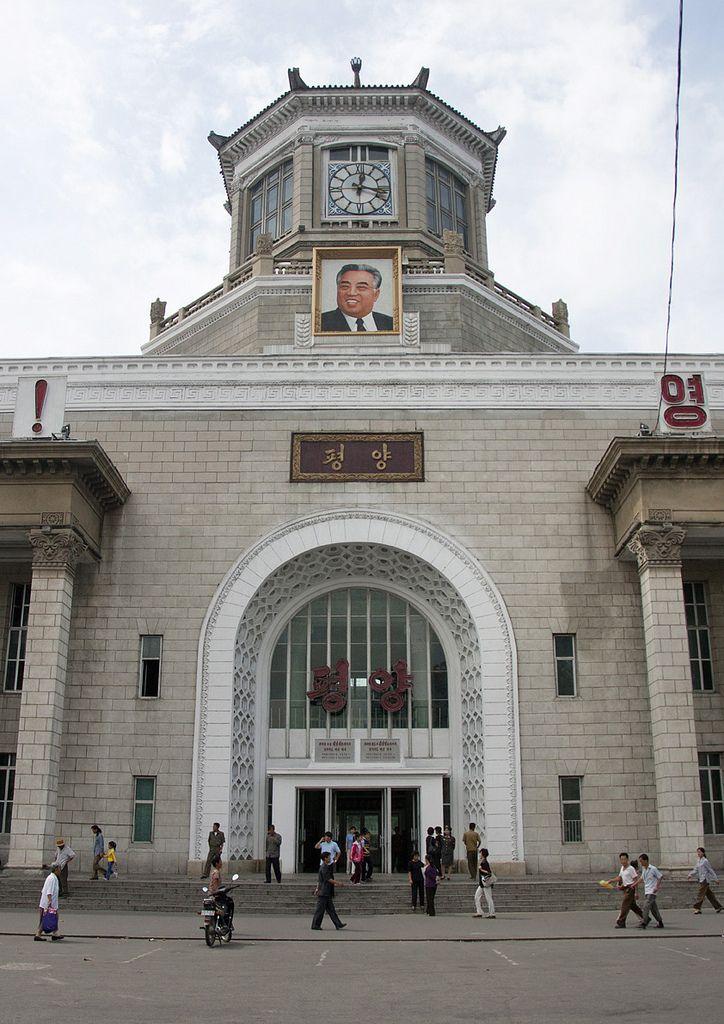 Pyongyang Train Station - North Korea