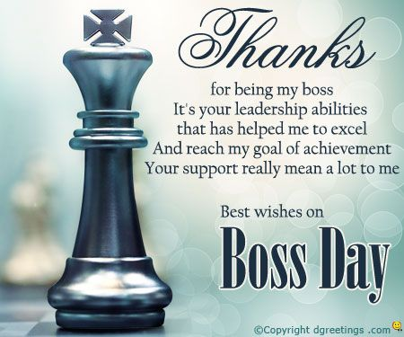 11 best bosses day images on pinterest bosses day cards bosses dgreetings boss day cards m4hsunfo