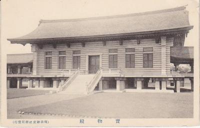 Japanese Publisher Postcard - Unknown Villa