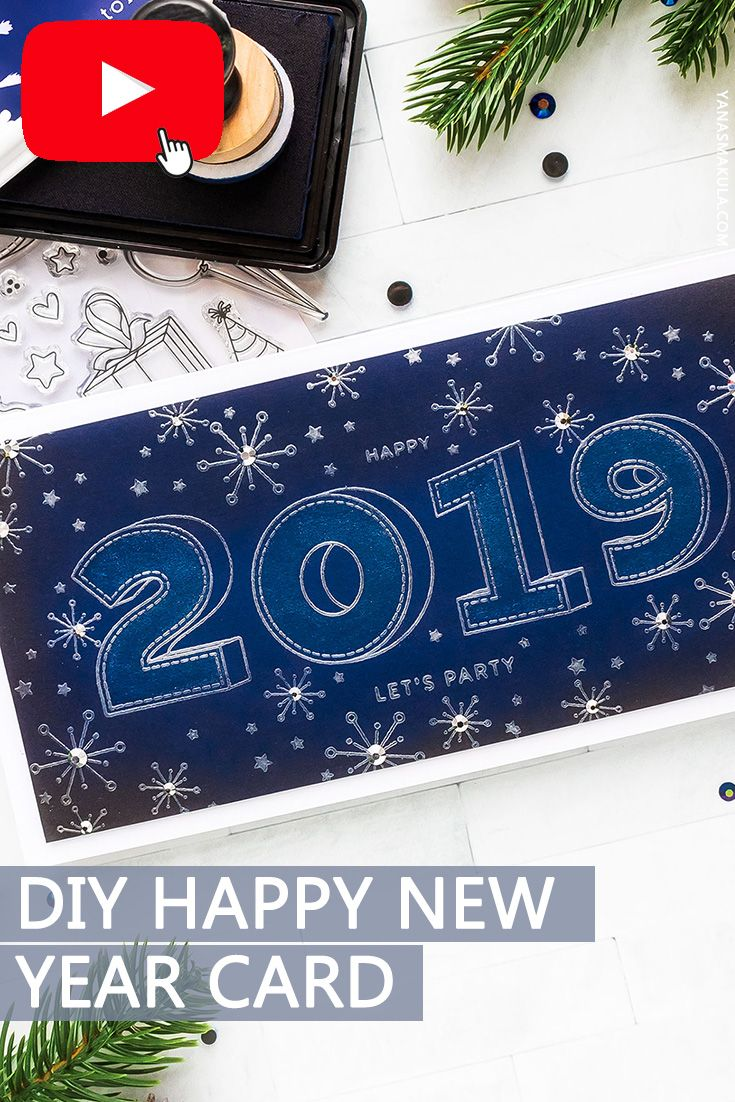 Make a Happy New Year Card. Edit design to fit 2020, 2021
