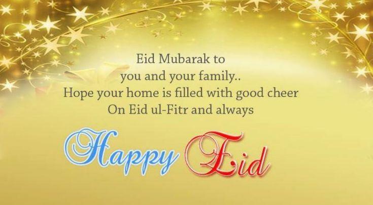 Eid-ul-Fitr Mubarak Wishes Funny Shairy Poetry Sms