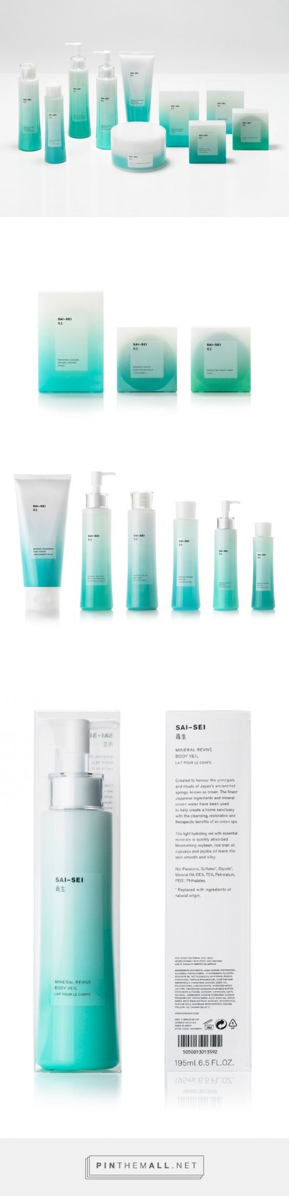 Sai-Sei - Burgess Studio curated by Packaging Diva PD. Range of Japanese spa products for Space.NK, containing mineral onsen water. The packaging reflects the rising mineral steam often seen at hot springs in Japan.: