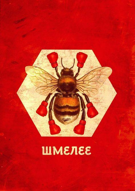 Письмо «Еще Пины для вашей доски «мысли»» — Pinterest — Яндекс.Почта