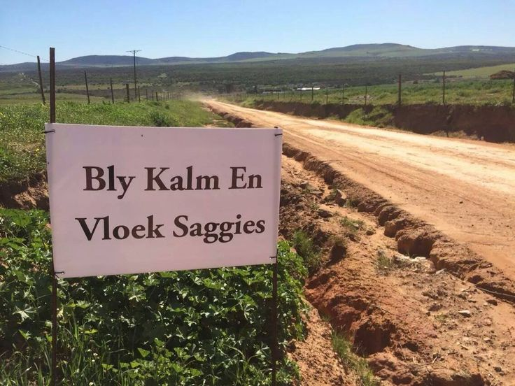 Typical South African Humour (translation: Keep calm and curse softly)