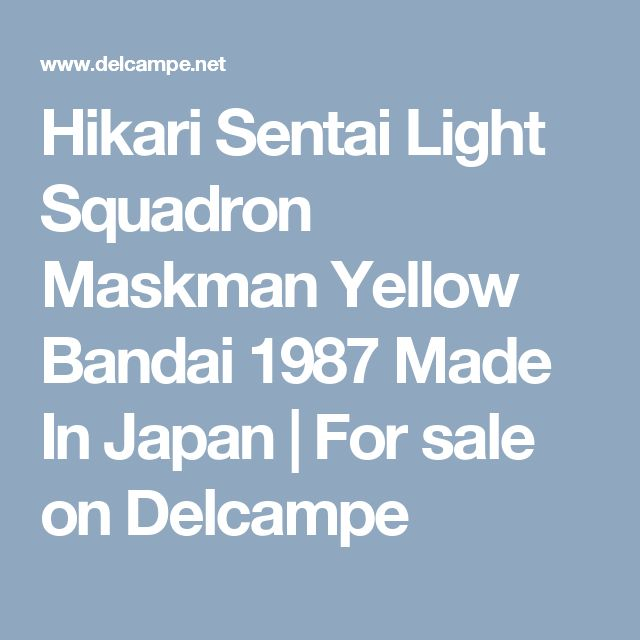 Hikari Sentai Light Squadron Maskman Yellow Bandai 1987 Made In Japan | For sale on Delcampe