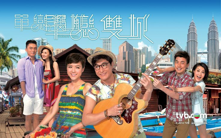 how to watch tvb drama online
