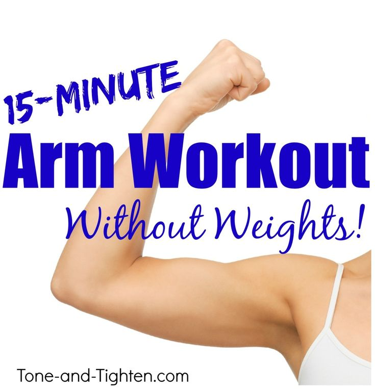 No gym? No equipment? No problem with this killer at-home arm workout without weights! #workout #fitness on Tone-and-Tighten.com