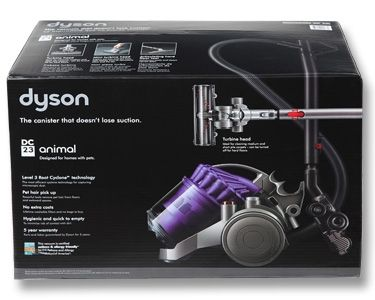 how to open a dyson canister