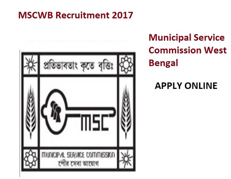ENGINEERING Jobs-Municipal Service Commission-80 vacancies-Assistant Engineer/Sub Assistant Engineer-APPLY ONLINE-last date 03 January 2017  Municipal Service Commission West Bengal invites application for the post of 80 Assistant Engineer & Sub Assistant Engineer. Apply Online before 03 January 2017.  Advt. No. : 02 of 2016  Job Details :   Post Name : Assistant Engineer No. of Vacancy : 40 Posts Pay Scale : Rs. 15600- 42000/- Grade Pay : Rs. 5400/-