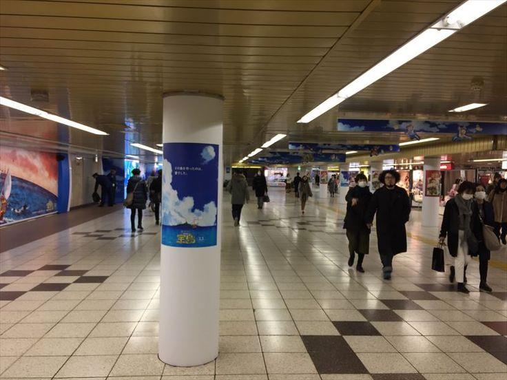 映画ドラえもん のび太の宝島|新宿メトロスーパープレミアムセット+展示+柱巻+バナー 20180219 #映画
