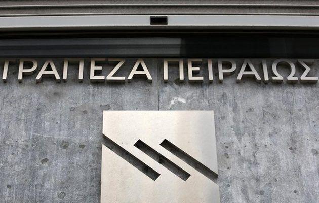 Σε Λιβανέζους επενδυτές η θυγατρική της Πειραιώς στην Κύπρο