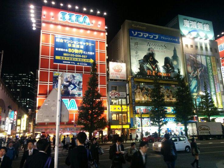 Akihabara, Tokyo.