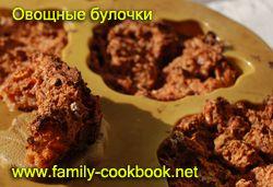 Овощные булочки-маффины. Ржаная и цельнозерновая мука