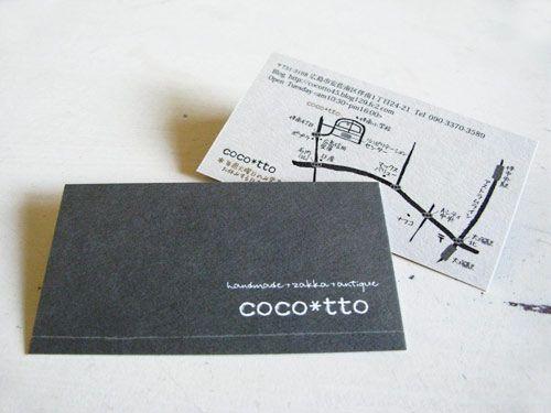 coco*tto、ショップカードとオリジナルスタンプ。   ショップツールデザインSTAFF BLOG