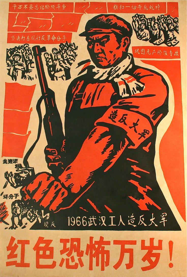 Antique Illustration Rare Chinese Communist Propaganda Art Poster