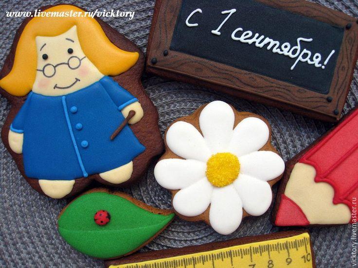 Купить Расисные пряники Подарок ко Дню учителя, к 1 сентября - подарок учителю пряники