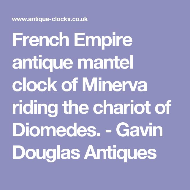 French Empire antique mantel clock of Minerva riding the chariot of Diomedes. - Gavin Douglas Antiques