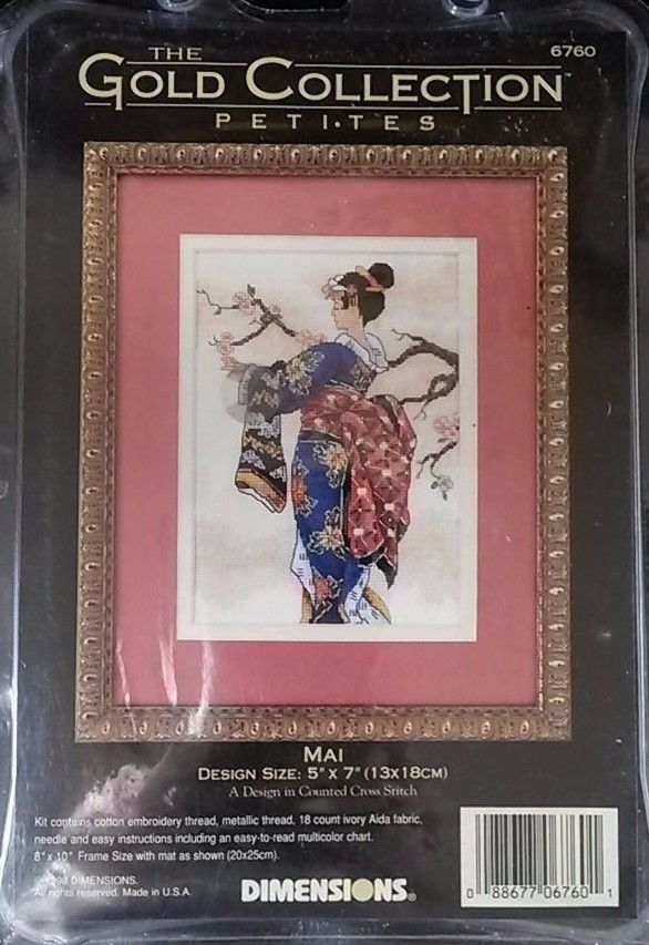 Dimensions Cross Stitch Gold Collection Petites 6760 titled MAI 1998 5x7  #Dimensions #CountedCrossStitch
