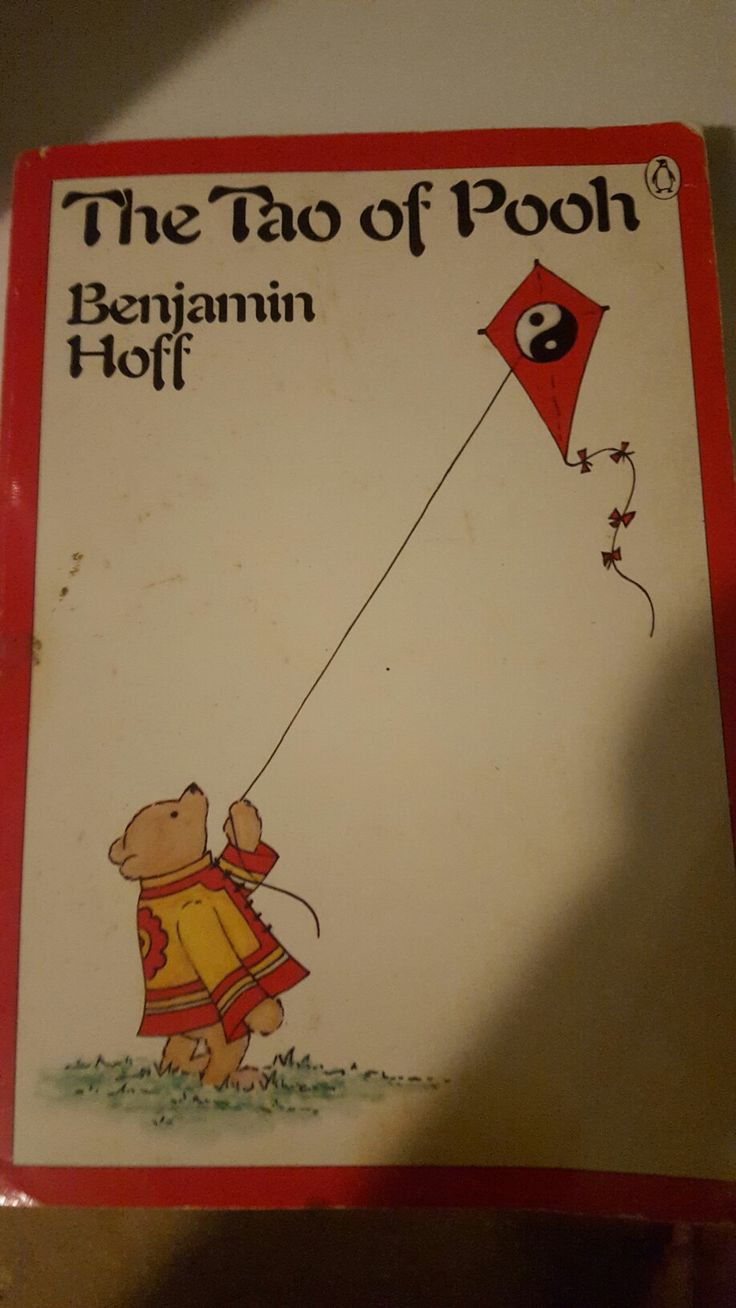 Benjamin Hoff; The Tao Of Pooh; Used