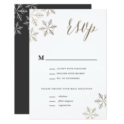 Snowflakes faux foil holiday party reply card - wedding invitations diy cyo special idea personalize card