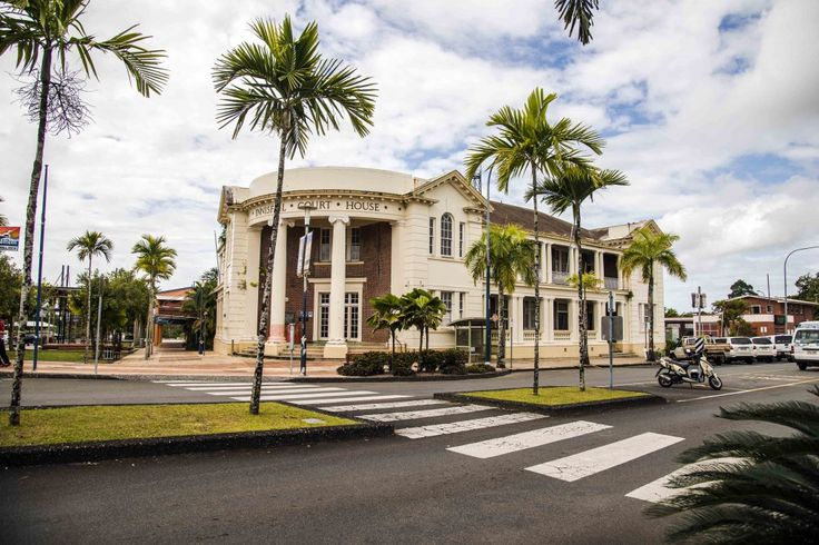 Courthouse Innisfail - Queensland