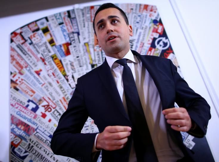 #world #news  Italy's buoyant 5-Star keeps options open on euro referendum