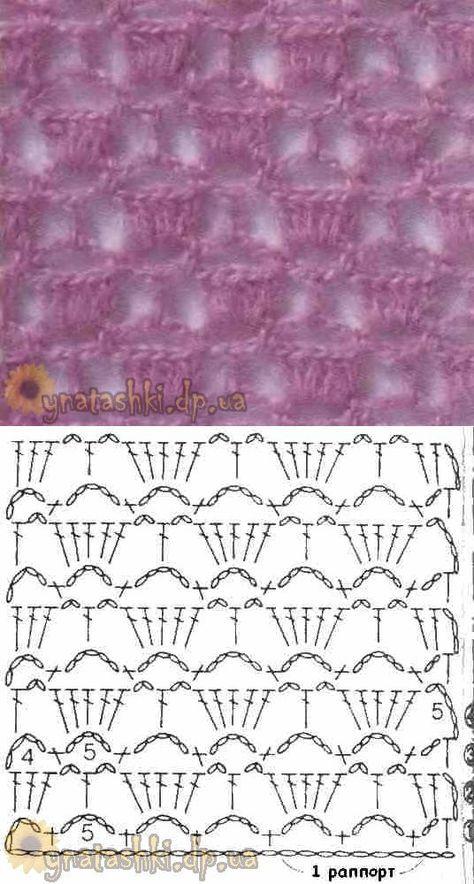Patrón de crochet №76