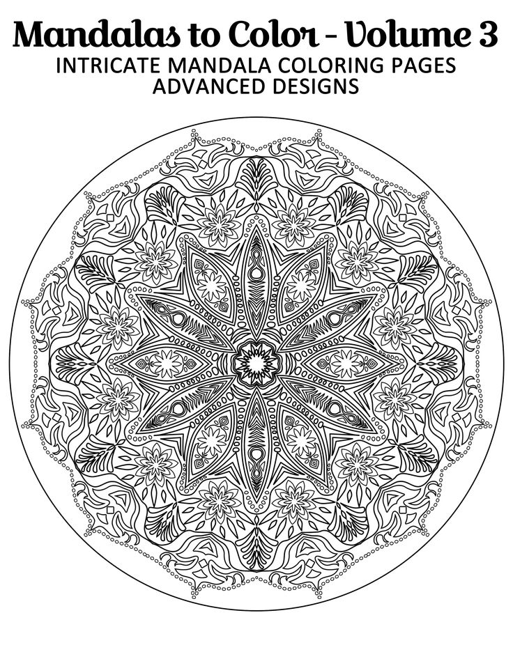 FREE Intricate Coloring Mandala page. Mandalas to Color -  Advanced Designs - Volume 3. Click here for 49 more mandalas you can color: http://www.amazon.com/Mandalas-Color-Intricate-Coloring-Advanced/dp/1495449017 Copyright © 2014 IRONPOWER PUBLISHING