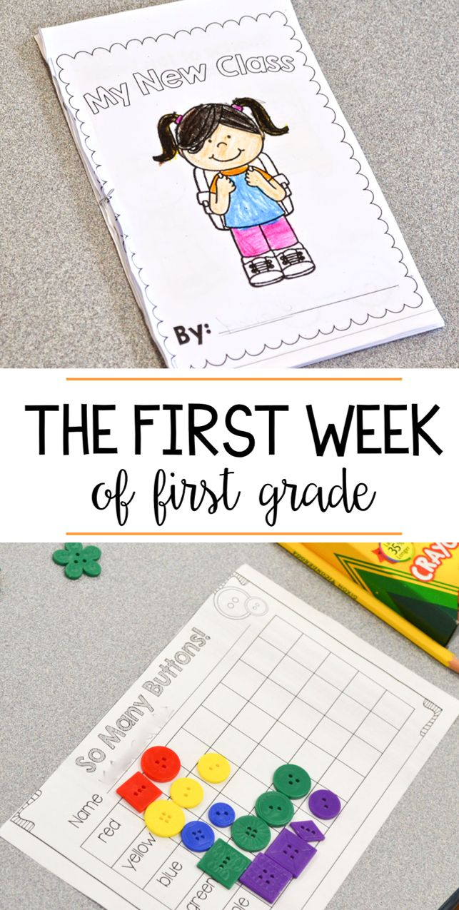 A first grade blog with math, reading, writing, and phonics lessons!