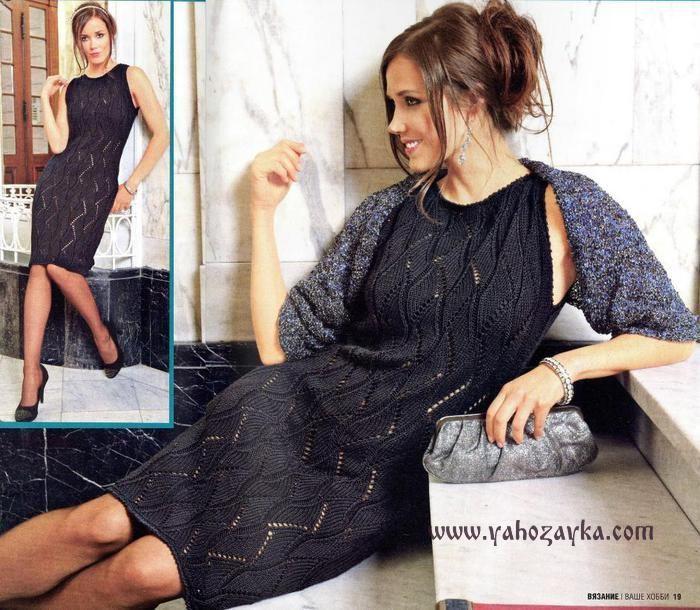 Вечернее платье спицами описание. Вязаные платья спицами схемы бесплатно