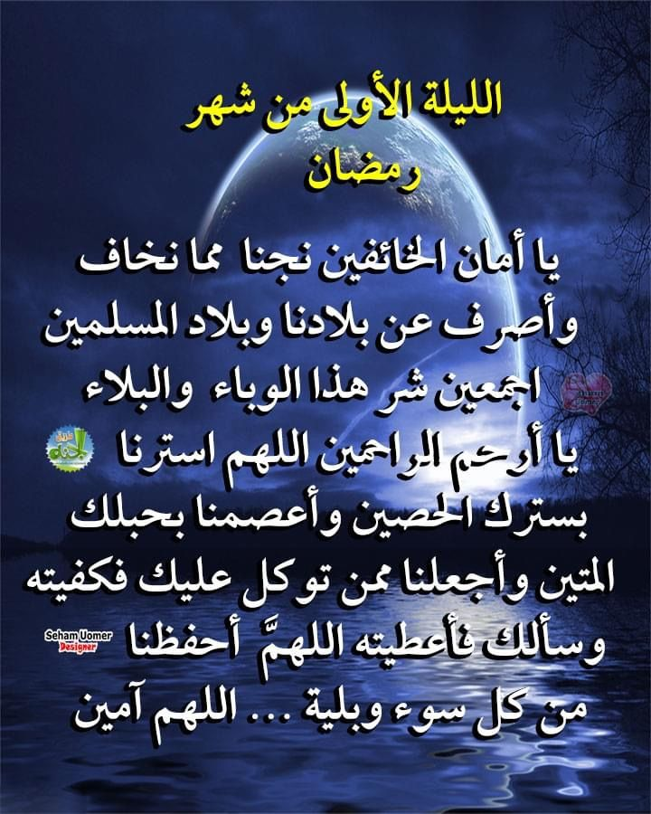 Pin By Abdul Rahim On دعاء Calligraphy Arabic Calligraphy Design