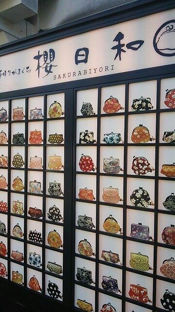 A Gamaguchi Purse Shop in  Kurashiki Bikan Chiku.