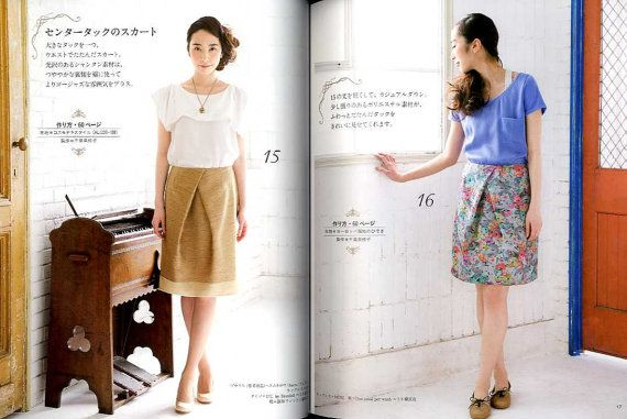 Handmade Skirt from Standard to Trendy Japanese by pomadour24