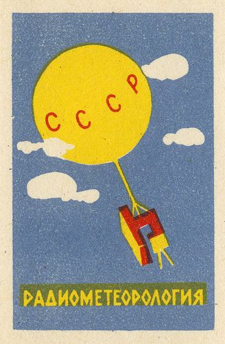 vintage matchbox label: USSR