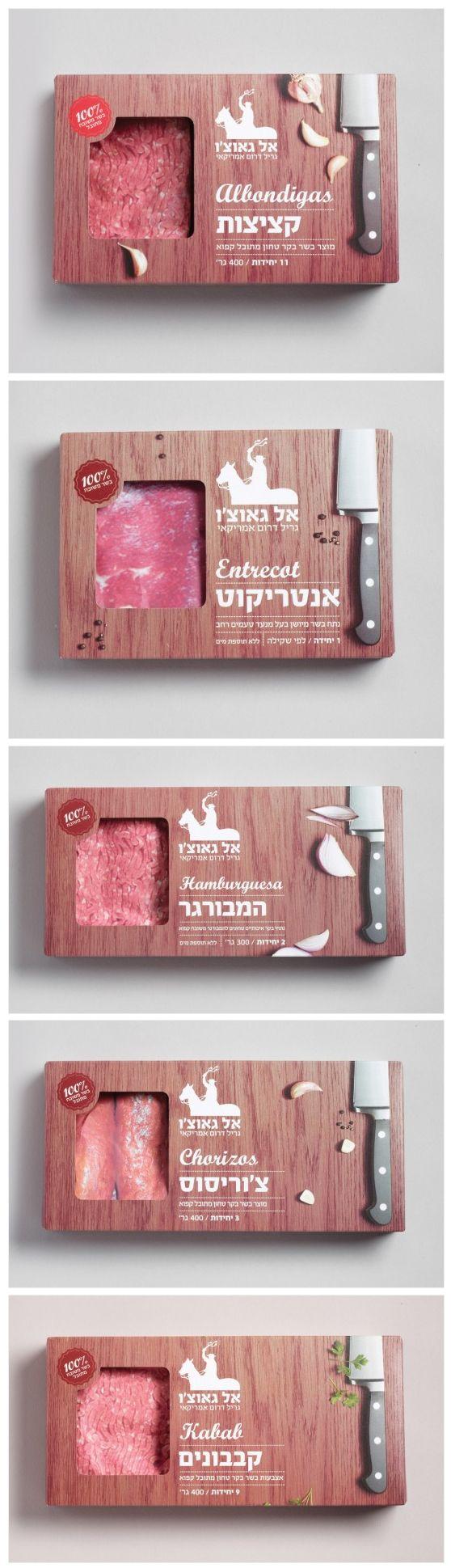 The whole El Gaucho packaging series. Una manera interesante de presentar este producto #packaging #design. Nosotros podemos hacerlo!!