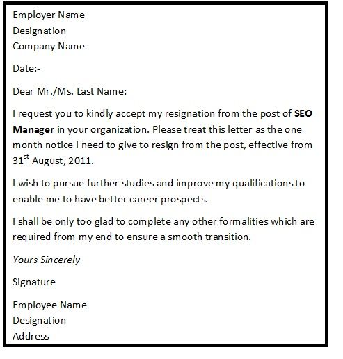 "Resignation Letter Format with reason describing the reason of resignation as ""Reason For Higher Studies"""