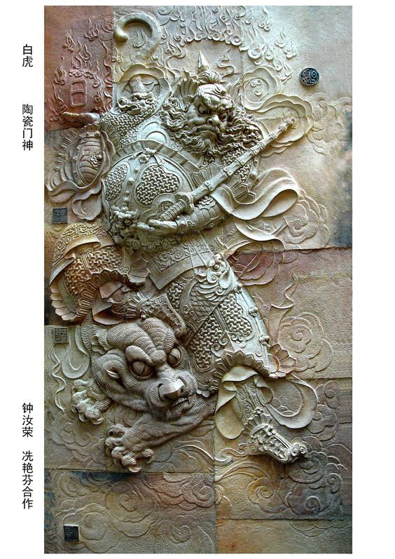 Chinese famous pottery master Rurong Zhong and Yanfen Xian created the largest Ceramic Door Gods in the world.