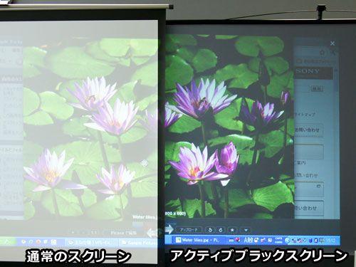 明るい部屋でも見えるスクリーン 自立型モバイルスクリーン | プロジェクタースクリーン専門店|シアターハウス