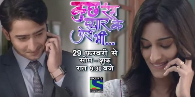 Sony TV New Serial Kuch Rang Pyar Ke Aise Bhi Full Detials & HD Wallpapers Sony Entertainme...