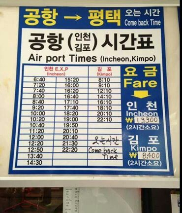 Bus Schedule from Incheon airport to Pyeongtaek bus station (returning from airport) for 13,300 won
