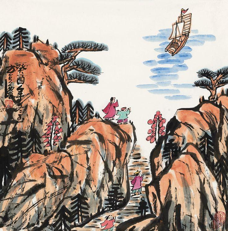 Fang Zhaolin: Longing for Return | China Online Museum