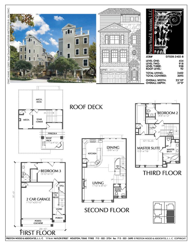 Townhouse plan d7028 b townhome designs first south for Small townhouse floor plans